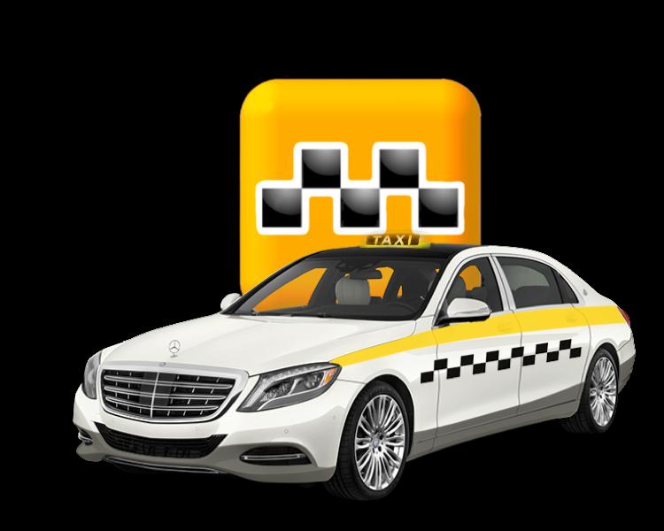 Лицензия такси в Московской области.